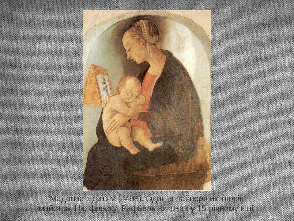 Мадонна з дитям(1498). Один із найперших творів майстра. Цюфреску Рафаель в...