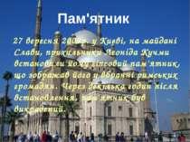 Пам'ятник 27 вересня 2007р. у Києві, на майдані Слави, прихильники Леоніда Ку...