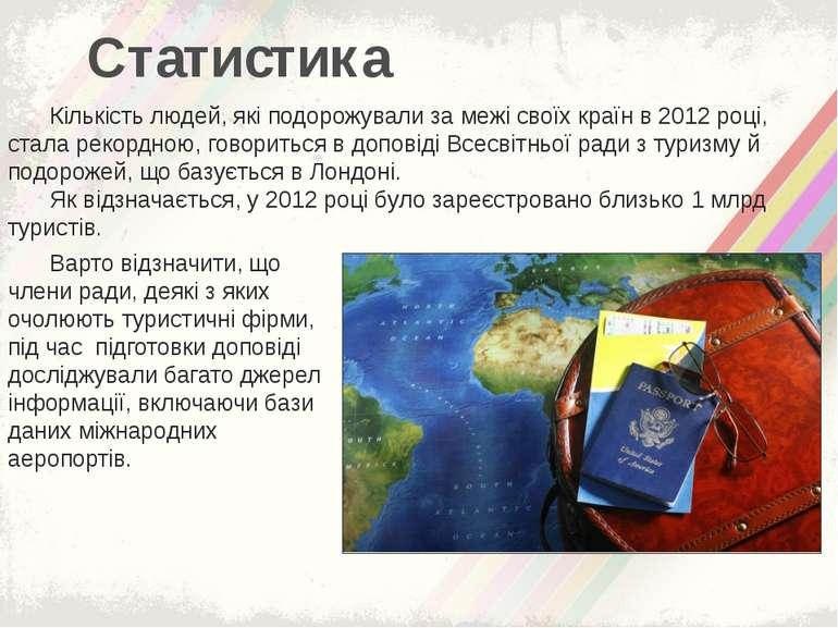 Статистика Кількість людей, які подорожували за межі своїх країн в 2012 році,...