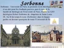 Sorbonne Sorbonne - Université de Paris, la première école théologique et un ...