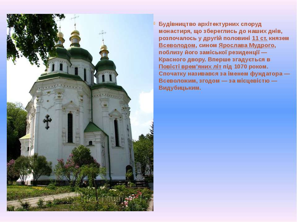 Будівництво архітектурних споруд монастиря, що збереглись до наших днів, розп...