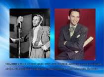 Працював у таких жанрах: джаз, свінг, поп, біг бенд. Досягнув успіху в середи...
