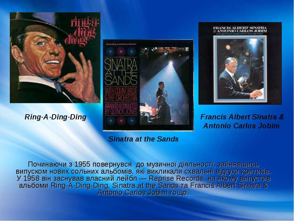 Починаючи з 1955 повернувся до музичної діяльності, зайнявшись випуском нових...