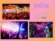 А ще перед від'їздом я б обов'язково повернула в нічний клуб Pacha