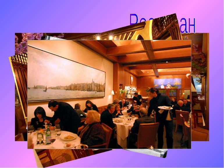 Один з найкращих ресторанів Америки-Gramercy Tavern