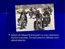 Деякий час байкери були розділені на кілька агресивних і ворожих угрупувань. ...