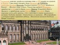 Іспанськийживопис придбали порівняно пізно, уXIX століттіна аукціоні вЛон...