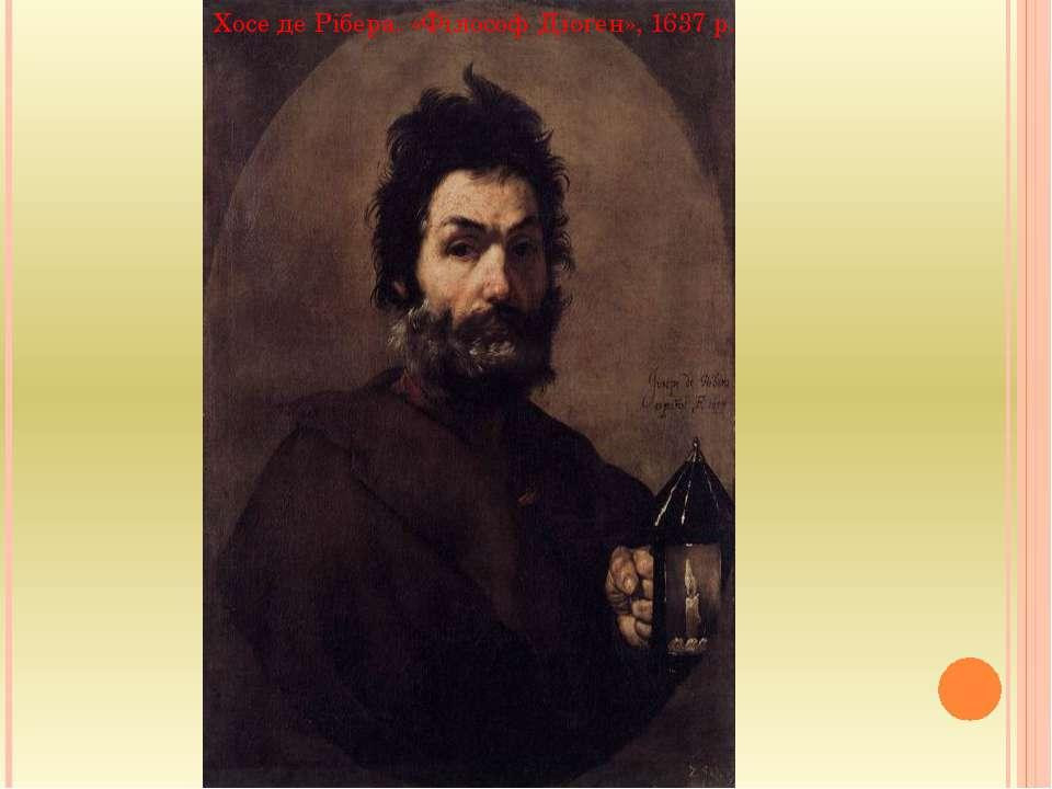 Хосе де Рібера. «Філософ Діоген», 1637 р.