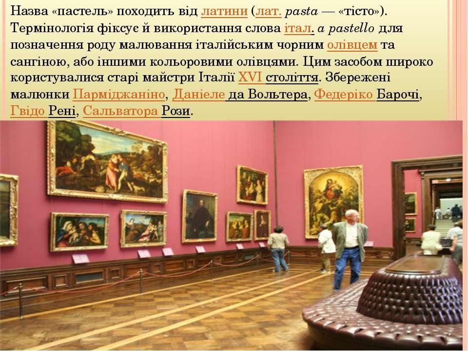 Назва «пастель» походить відлатини(лат.pasta— «тісто»). Термінологія фікс...