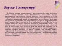 Бароко в літературі На Україні першим письменником, у якого знаходяться риси ...