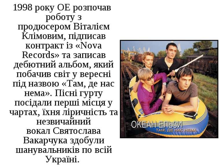 1998року ОЕ розпочав роботу з продюсеромВіталієм Клімовим, підписав контрак...
