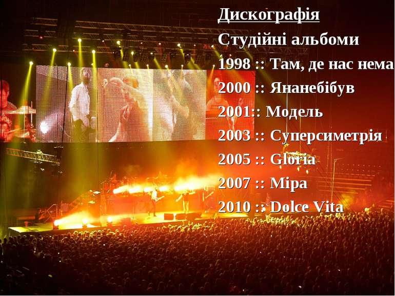 Дискографія Студійні альбоми 1998::Там, де нас нема 2000::Янанебібув 2001...