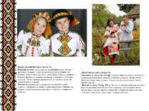 ІВАНО-ФРАНКІВСЬКА ОБЛАСТЬ. Жіночий костюм, що склався на традиційній основі. ...