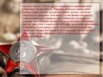 Кузнецов з'явився у Львові в другій половині січня із завданням убити губерна...