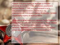 Навесні 1938 року Кузнєцов переїхав до Москви і поступив на службу в НКВД, ви...