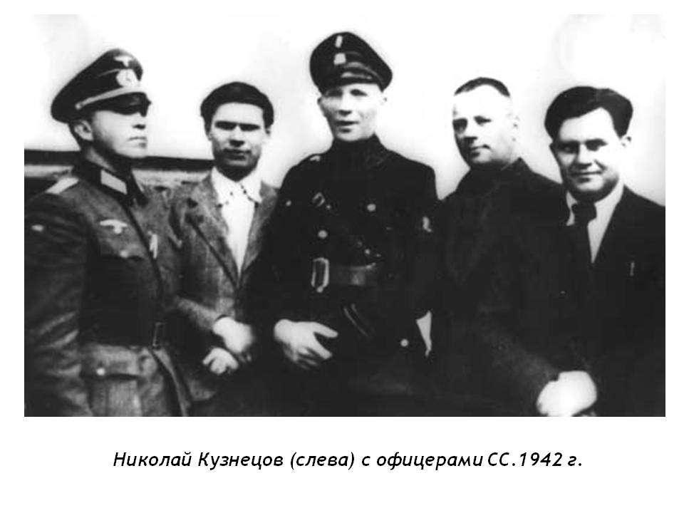 Микола Кузнецов з офіцерами. (зліва)