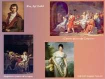 Жак-Луї Давід «Смерть філософа Сократа» Андромахатужить заГектором портрет м...