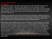 Структура органів управління Рада керуючих Вищий керівний орган МВФ — Рада ке...
