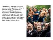 Скінхеди Скінхеди— є членами субкультури, що виникла серед робочого класу, т...