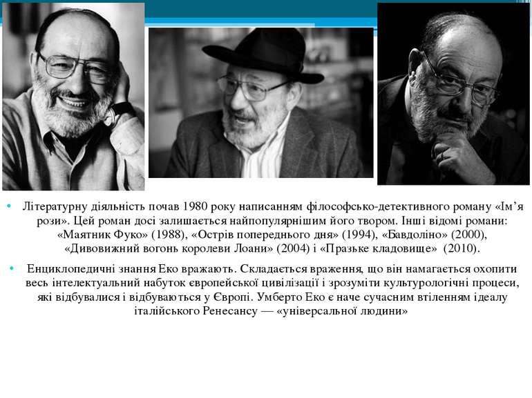 Літературну діяльність почав 1980 року написанням філософсько-детективного ро...