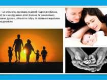 Сім'я – це спільнота, заснована на шлюбі подружжя (батька, матері) та їх неод...
