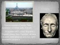 Смерть Причастившись Святих Тайн і провівши останню добу в агонії,  19 се...