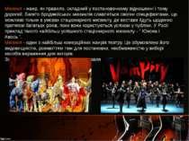 Мюзикл - жанр, як правило, складний у постановочному відношенні і тому дороги...
