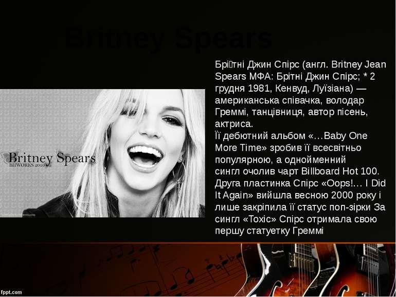 Брі тні Джин Спірс (англ. Britney Jean Spears МФА: Брітні Джин Спірс; * 2 гру...