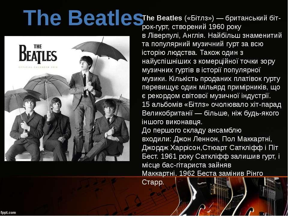 The Beatles(«Бітлз»)—британськийбіт-рок-гурт, створений1960року вЛівер...