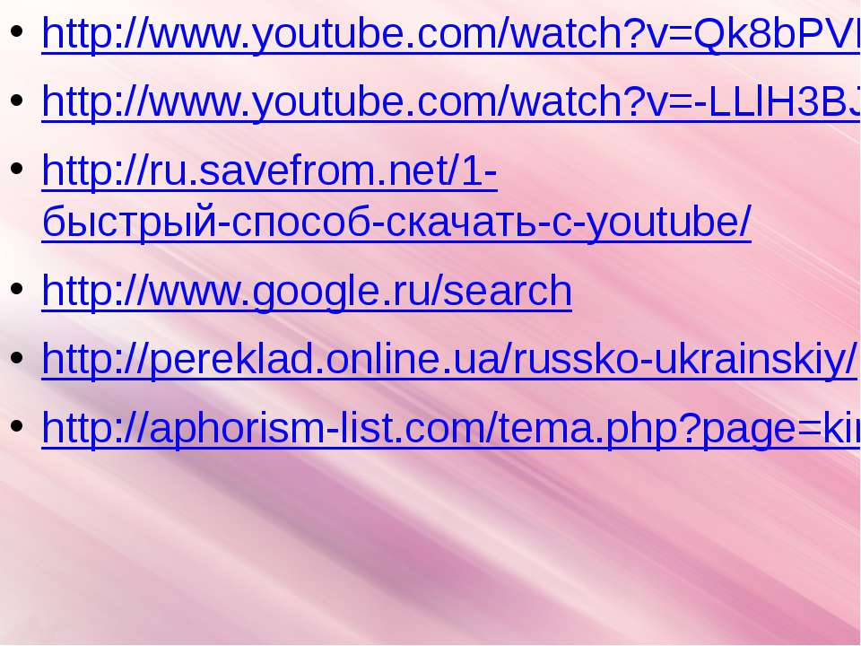 http://www.youtube.com/watch?v=Qk8bPVF-wl4 http://www.youtube.com/watch?v=-LL...