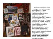 Українська вишивка сьогодні — складне, багатогранне явище, що розвивається в ...