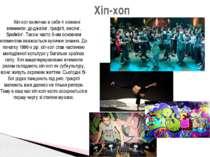 Хіп-хоп включає в себе 4 основні елементи: ді-джеїнг, графіті, емсіінг, брейк...