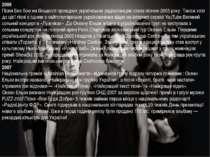 2006 Пісня Без бою на більшості провідних українських радіостанціях стала піс...