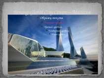 Penang Global City Centre – Малазія