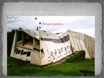 Errante Guest House – Чілі