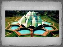Baha'i House of Worship – Нью- Делфі, Індія