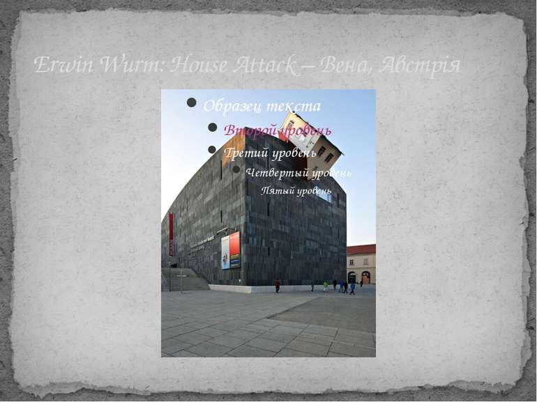 Erwin Wurm: House Attack – Вена, Австрія