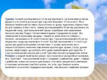 Туризм: Анталія розташована в 12 км від аеропорту. Це мальовниче місце відкри...