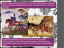 Перші згадки про Японію Європа почула ще в епоху Середньовіччя, пізнавши її р...