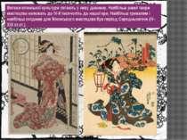 Витоки японської культури сягають у сиву давнину. Найбільш ранні твори мистец...