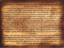 У 20-х роках замовниками майстра були дожі та інші високі чиновники Венеції, ...