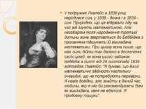 У подружжя Лавлейс в 1836 році народився син, у 1838 - дочка і в 1839 - син. ...