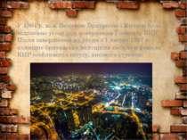 У 1984 р. між Великою Британією і Китаєм було підписано угоду про повернення ...