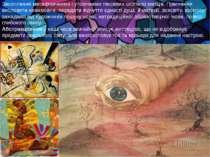 Захоплення метафізичними і утопічними теоріями охопило митців. Прагнення висл...