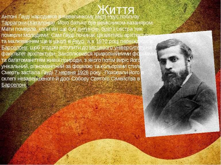 Життя Антоні Ґауді народився в невеличкомумістіРеуспоблизуТаррагони(Ката...