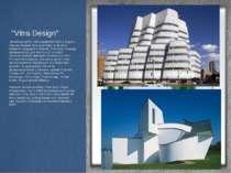 """""""Vitra Design"""" Музей дизайну Vitra відкрився 1989 в будівлі, спроектованим Ф..."""
