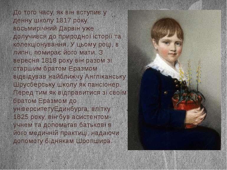 До того часу, як він вступив у денну школу 1817 року, восьмирічний Дарвін уже...