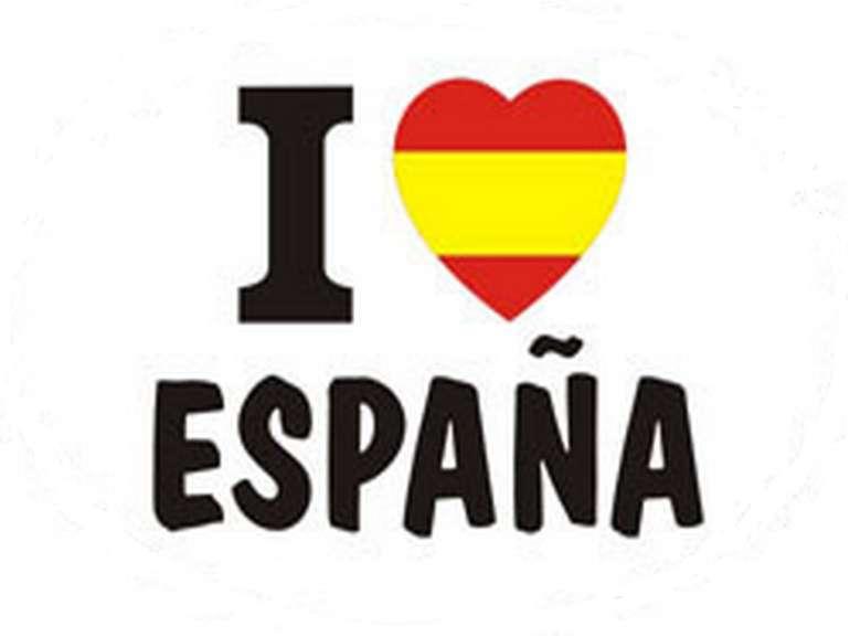 Вступ Для мене це місце – Іспанія Кожен з нас мріє про незабутню подорож Побу...