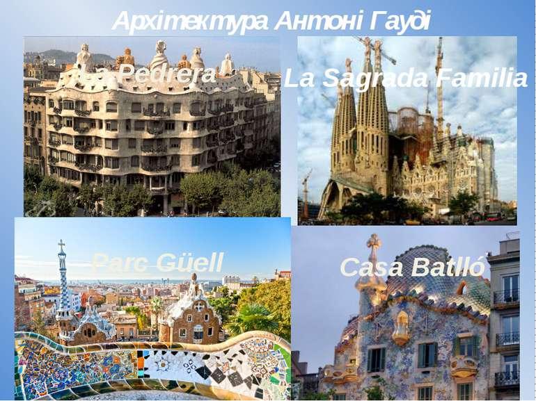Архітектура Антоні Гауді La Sagrada Familia La Pedrera Casa Batlló Parc Güell