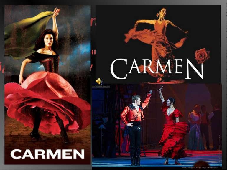 """Я неодмінно подивлюся Opera Carmen відому іспанську оперу """"Кармен"""""""